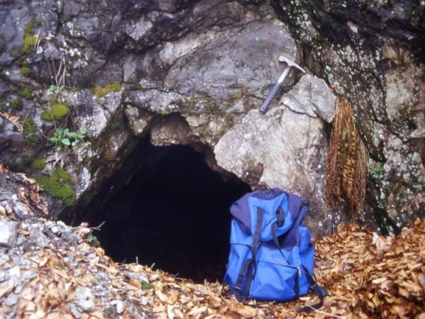 Ecomuseo Val Sanagra - Esterno seconda miniera